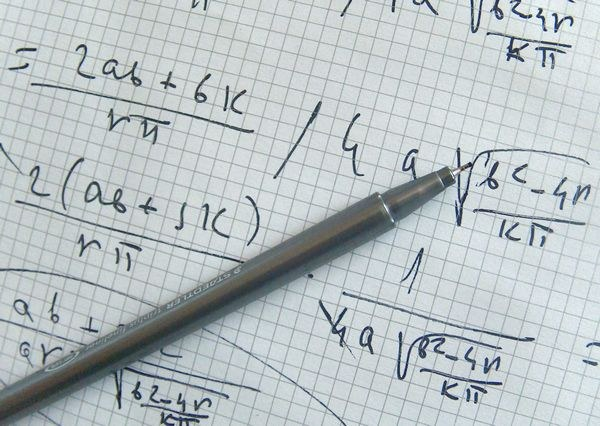 Как учить математику