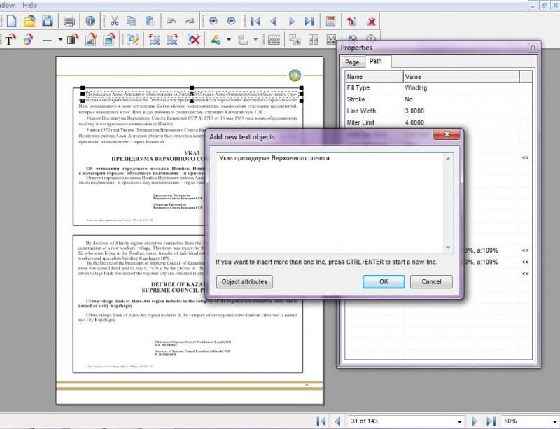 как переделать формат фото в pdf