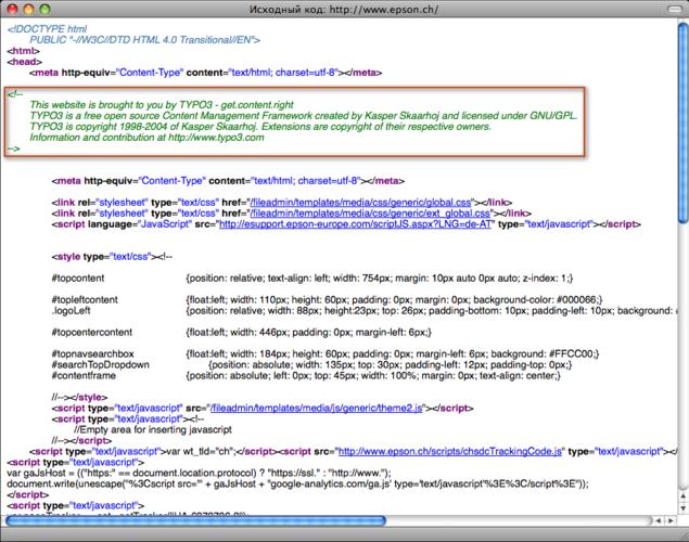 как смотреть код на: