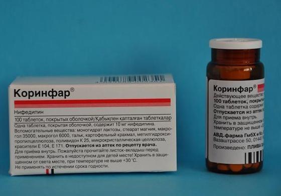 Коринфар: инструкция по применению, цена и аналоги, отзывы о таблетках.