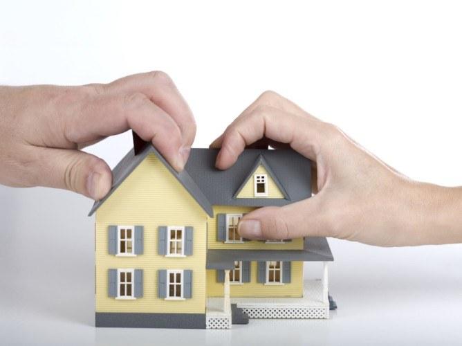 Приватизировать дом