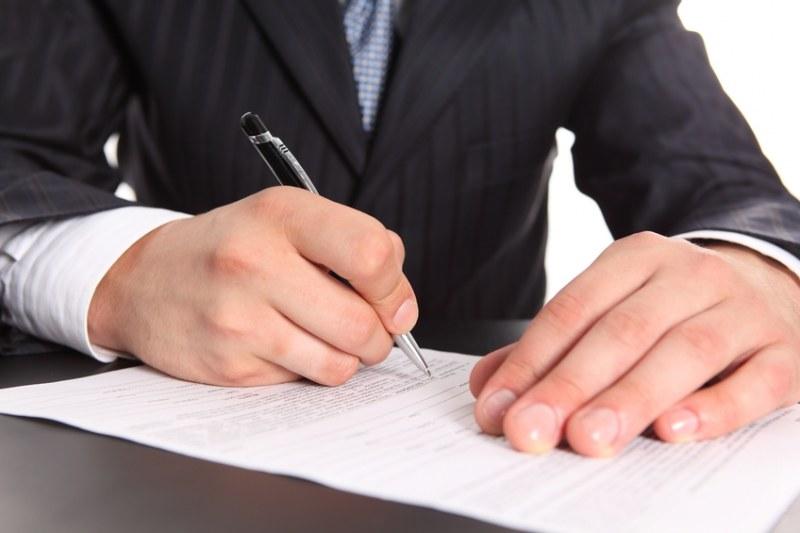 Какие документы нужны для продажи квартиры 🚩 документы покупка жилья 🚩 Покупка и продажа