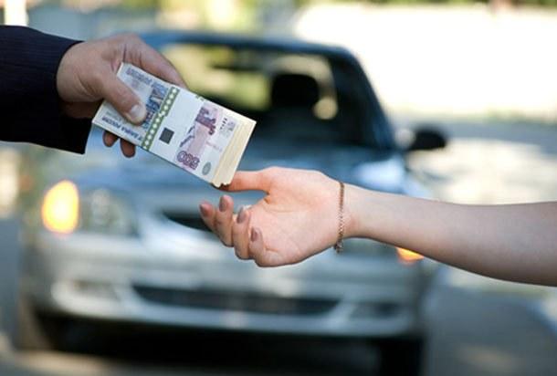 Можно купить машину без кредита