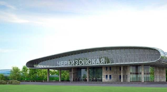 Предложение о переименовании «Черкизовской» в «Локомотив» направят Собянину