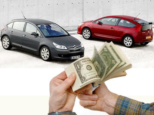 Безопасно купить автомобиль