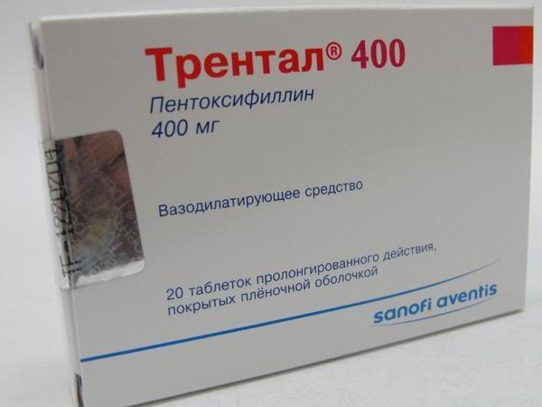 препарат пентоксифиллин инструкция цена