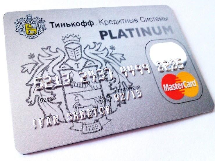 Нужны деньги на кредитную карту