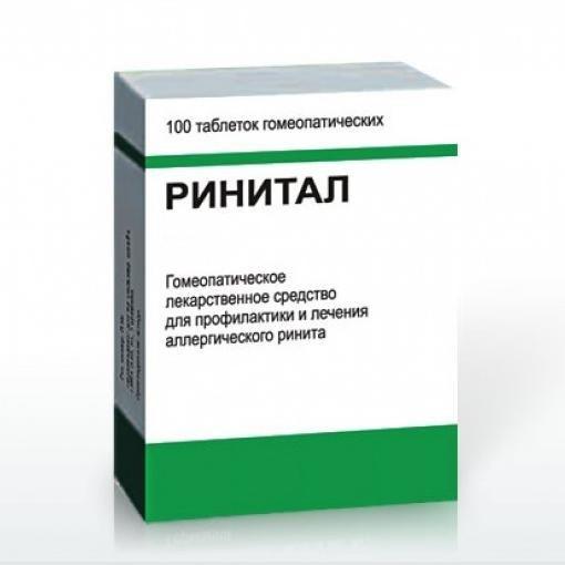 Ринитал, таблетки, 100 шт. Купить, цена и отзывы, ринитал.