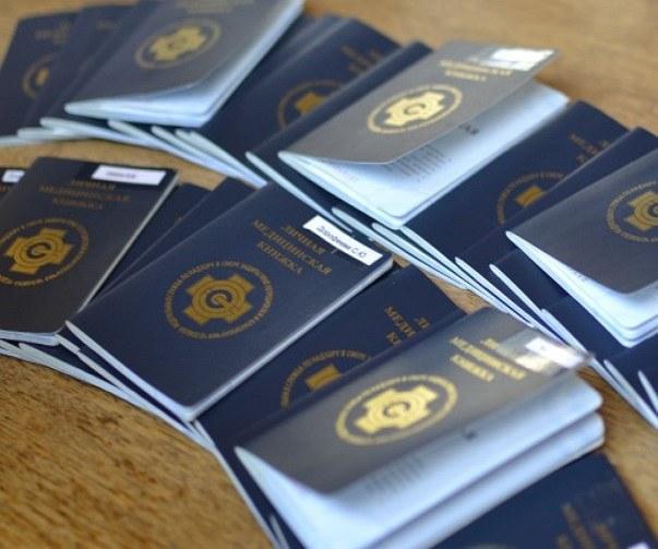 Сделать медицинскую книжку в поликлинике регистрация в одинцово для граждан армении