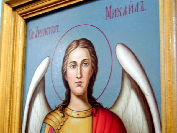 божественные иконы:
