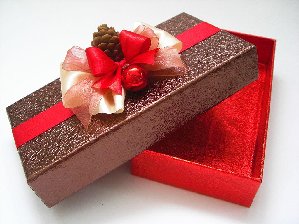 Сделать маленькую подарочную коробочку своими руками фото 499