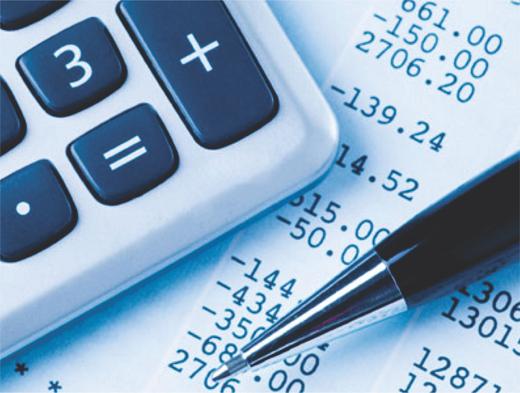 Как считать обороты по дебету и кредиту