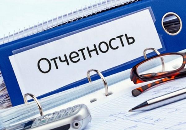 Перечни документов, прилагаемых к декларации 3-НДФЛ для