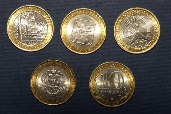 Как выглядят коллекционные монеты монета 5 рублей 1922 года цена
