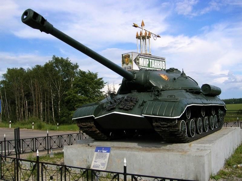 крупных танковых музеев