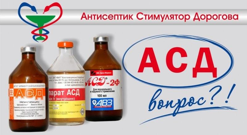 Лечение раковых заболеваний