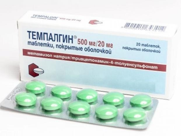 инструкция по применению темпалгина в таблетках - фото 2