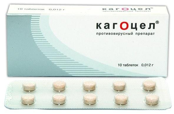 Кагоцел инструкция по применению препарата для детей.