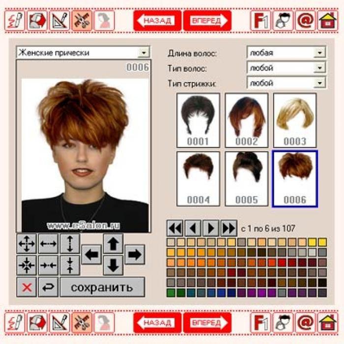 Програмку по подбору стрижек и цвету волос по фото