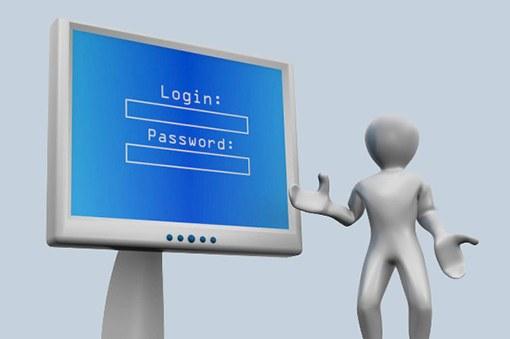 как писать пароль