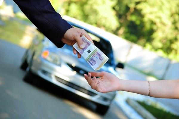 Кредит под залог какие документы нужны получить кредит в муроме