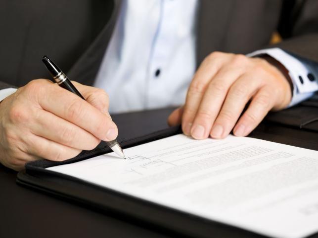 Заключение договора с банком