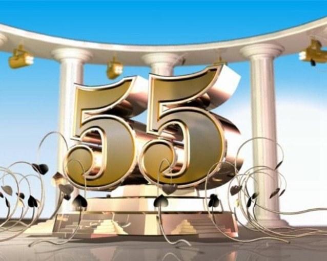 55 лет юбилей мужчине подарок