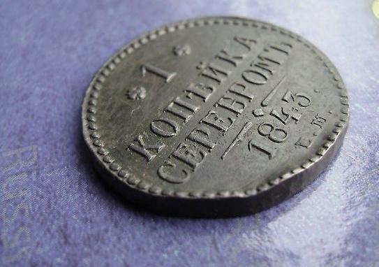 Копейка откуда пошло название 100 lei 1993 цена