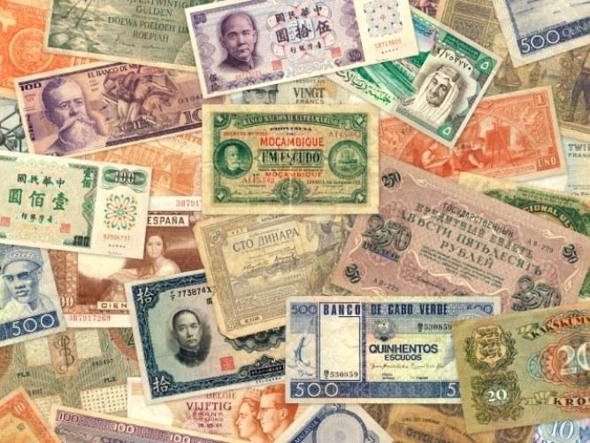 В каком году появились деньги альбом для монет 1812