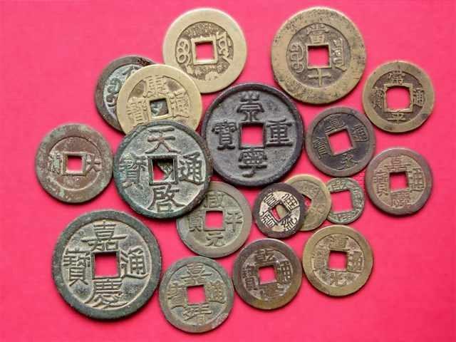 Китайские монетки купить boxberry текстильщики