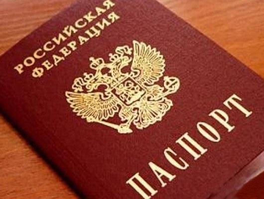 можно ли оформить кредит по паспорту другого человека потребительский кредит в нальчике пенсионерам