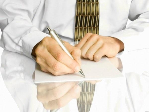 Исковое заявление в суд: как составить и подать исковое заявление в суд