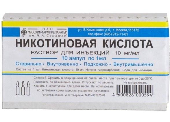 Раствор с никотиновой кислотой
