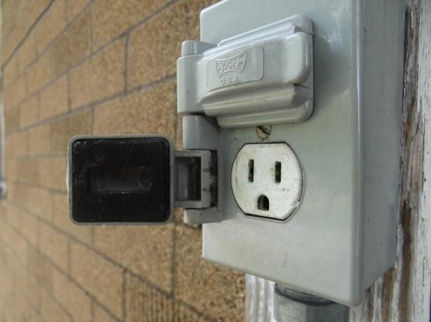 Общедомовой прибор учета электроэнергии