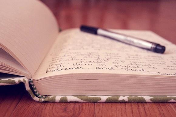Как сделать замочек на дневнике 419