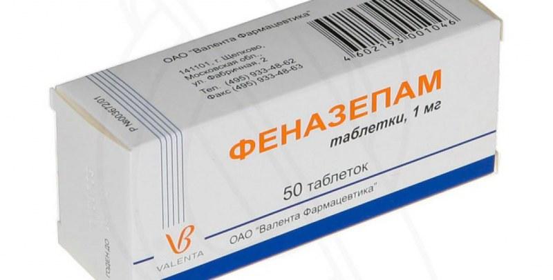 Инструкция лекарственный препарат