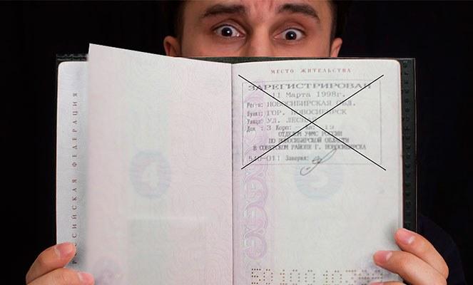 Можно ли жить без регистрации гражданину рф как действует патент на работу для украинца