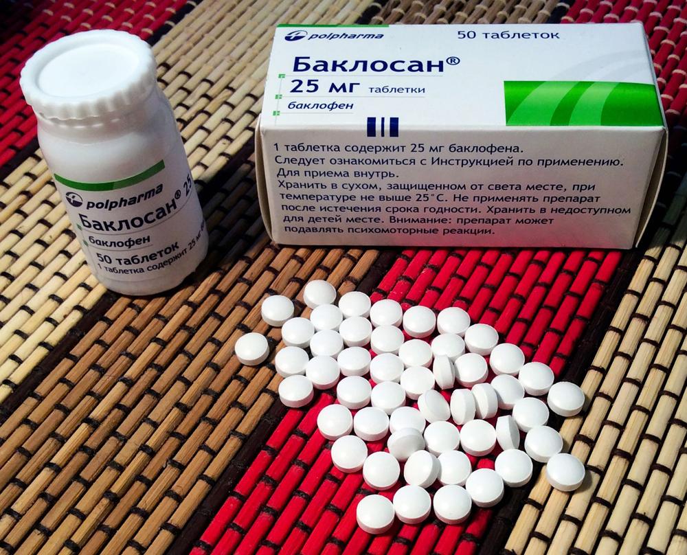 белластезин инструкция по применению таблетки детям