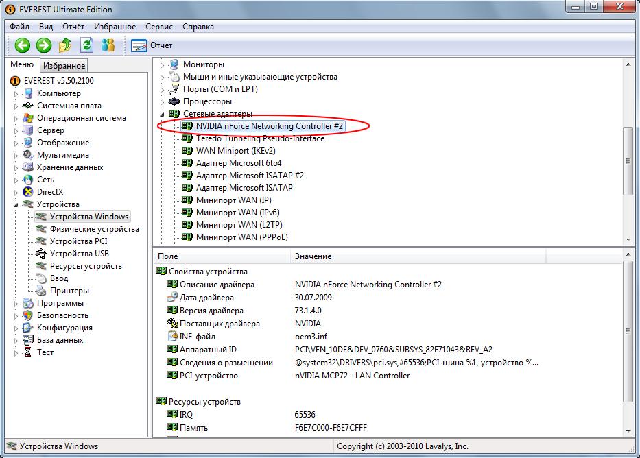 D-link dfe-528tx pci adapter