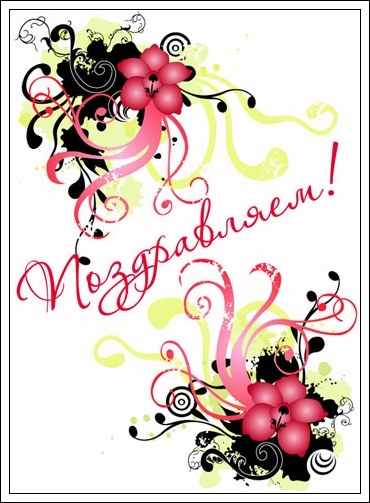 от коллектива :: открытка с днем ...: www.kakprosto.ru/kak-74347-kak-podpisat-otkrytku-ot-kollektiva