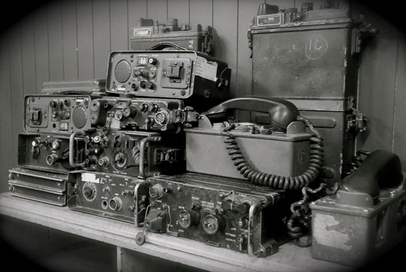определить телефон на прослушку
