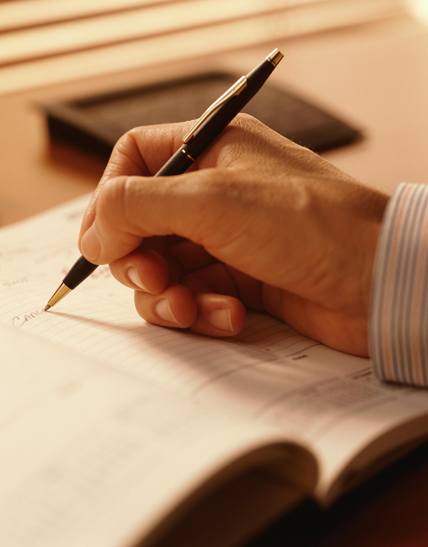нотариальное согласие супруга на покупку квартиры образец в ипотеку