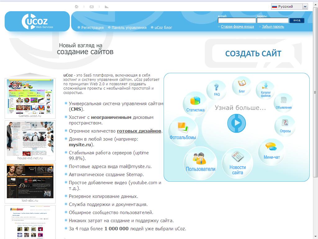 Создание сайта на юкоз видео уроки контракт на создания сайта