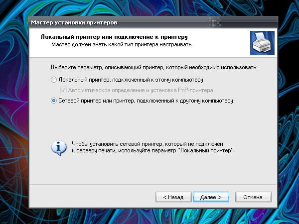 Usb Network Joystick Скачать Драйвер.Rar