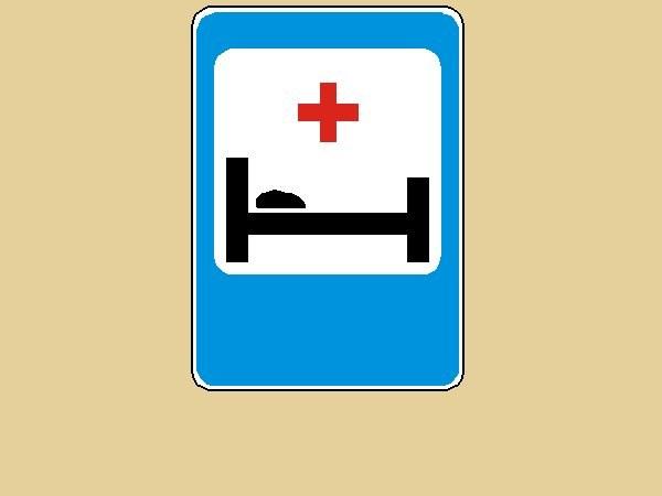 Самарская областная больница к
