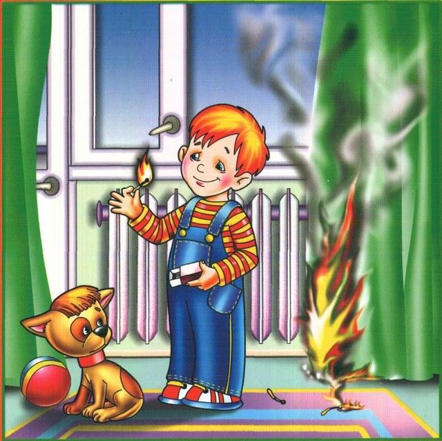 Безопасность детей при пожаре картинки для детей 15