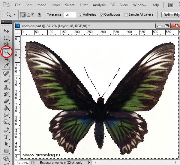 Как изменить пиксели картинки 182
