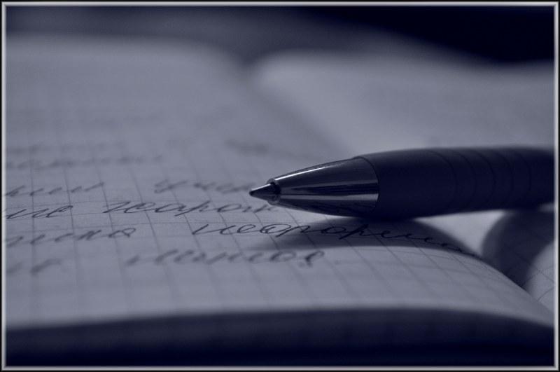 Как пишется факью на английском