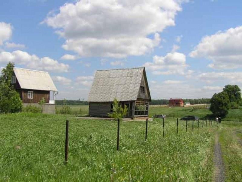 Заявление на Оформление Земельного Участка в Собственность