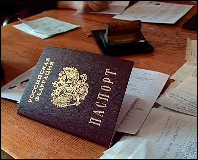 сделать фото как на паспорт